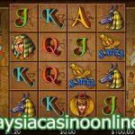 古埃及之神老虎机 (Gods of Giza Slot)